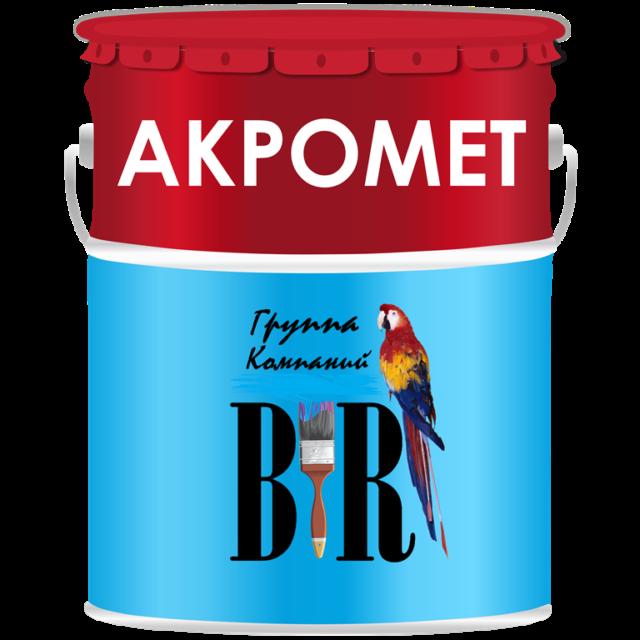 Акромет