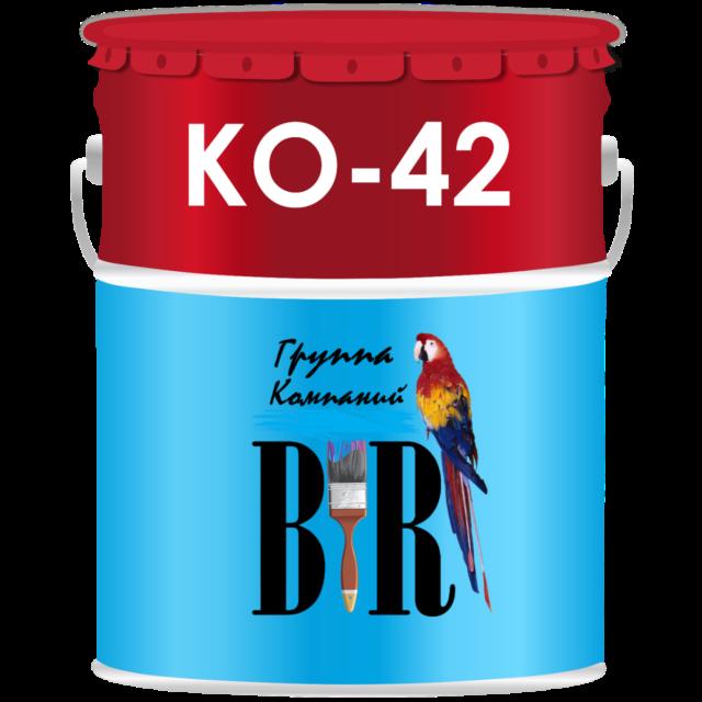 КО-42