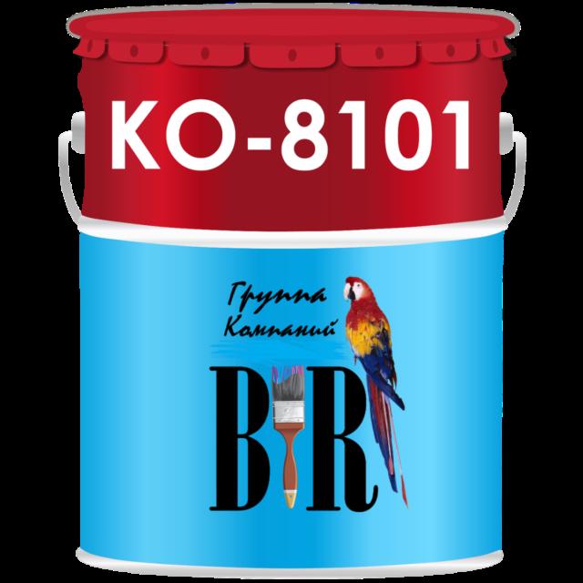 КО-8101