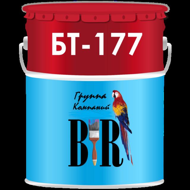 БТ-177