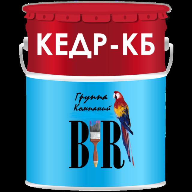 Кедр-КБ