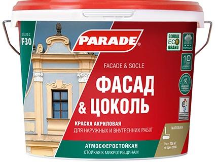 Краска акриловая фасад и цоколь