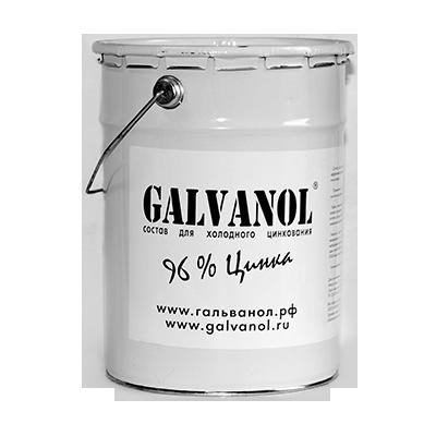 Galvanol цинка 96%